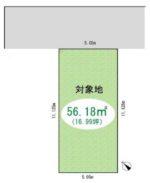 土地面積:56.18㎡(16.99坪)※セットバック有り
