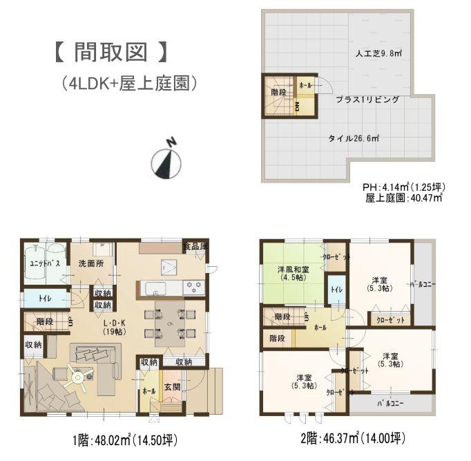 【間取図】4LDK+屋上庭園)