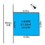 土地面積:97.85㎡(29.59坪)※現況:古家有り(区画図)