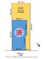 【全2区画】②区画:164.91㎡(49.88坪)(区画図)