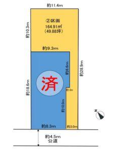 【屋上庭園付住宅提案型・売地 全2区画】~インフィニガーデン加須元町~