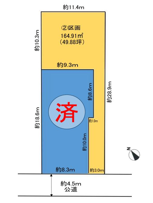 【全2区画】②区画:164.91㎡(49.88坪)