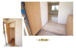 玄関にあると便利な土間収納(玄関)