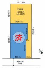 【全2区画】②区画:164.90㎡(49.88坪)(区画図)