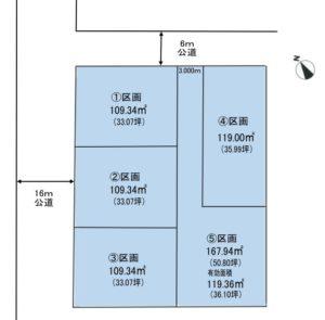 【屋上庭園付住宅提案型・売地 全5区画】~インフィニガーデン栄町~