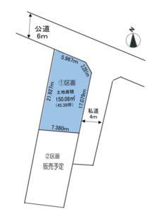 【屋上庭園付住宅提案型・売地 全2区画】~インフィニガーデン備後西~