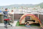 【屋上庭園の楽しみ方】屋上キャンプしよ!家に居ながら手軽にアウトドアが楽しめます。(屋上)