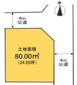 【区画図】土地面積:80.00㎡(24.20坪)(区画図)