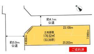 土地面積:実測176.52㎡(53.39坪)(区画図)