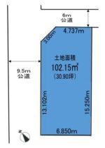 【区画図】土地面積:公簿101.83㎡(30.80坪)(区画図)