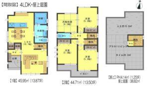 【屋上庭園のある家】4LDK+屋上庭園(間取)