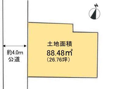 土地面積:88.48㎡(26.76坪)