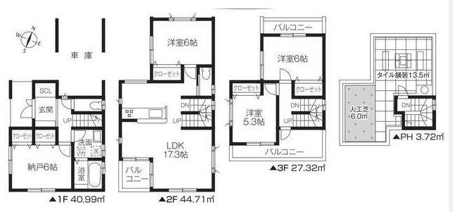 3SLDK+屋上庭園(間取)