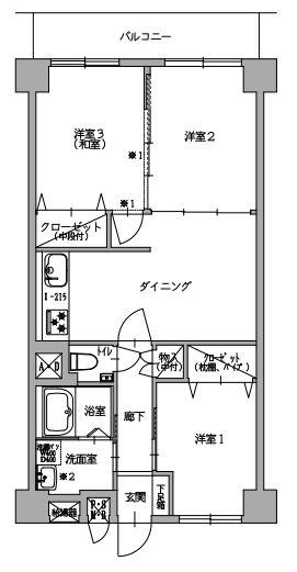【リフォーム後プラン】3DK(間取)