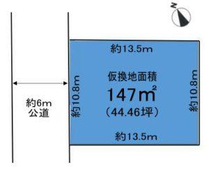 【屋上庭園付住宅提案型・売地】~インフィニガーデン西金野井~