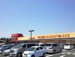 ヤオコー南桜井店まで徒歩15分(周辺)